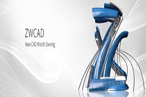 ZWCAD 2022 Crack With License Key Free Download - Latest [2022]